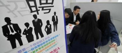 女职工劳动权益保护现状:就业隐性歧视 纠结是否生育