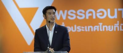 泰國政壇新星將與現任總理巴育競爭總理之位