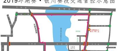 2019環湖賽銀川段7月27日舉行 部分道路將臨時交通管制