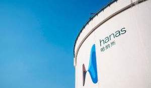 哈纳斯集团投资建设全球内陆最大天然气液化工厂