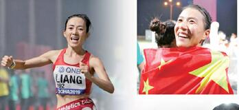 中国队创26年来最佳战绩