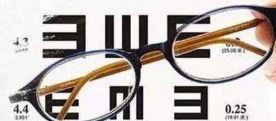 学生视力不应是体质监测盲区