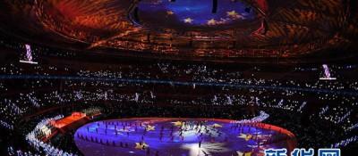 体育时评:愿军运之光照亮世界和平
