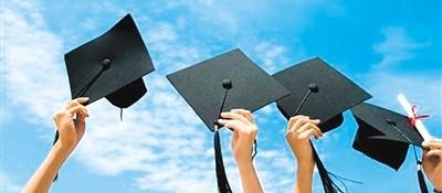 二〇一九 哪些留學政策影響了中國學生