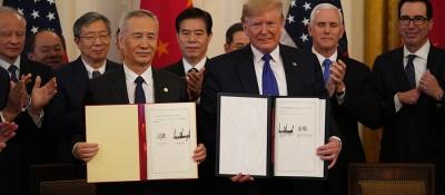 中美签署第一阶段经贸协议