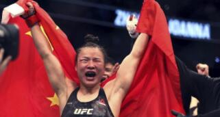 """有梦想就去追 不接受""""被定义""""——专访中国首位UFC冠军张伟丽"""