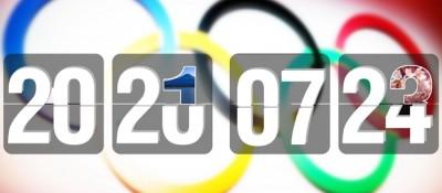 东京奥运会确认开幕时间:2021年7月23日