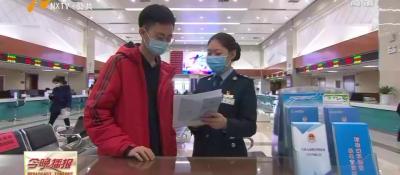 宁夏税务精准施策推动企业复工复产