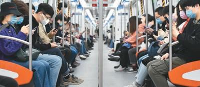"""地鐵內不得進食、音樂外放、攜帶動物——新規落地!涵養城市文明有""""辦法"""""""