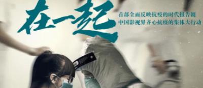 """假如你当导演,谁是你心中的""""钟南山""""?"""