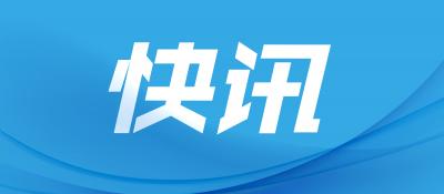 宁夏连续33天无新增确诊病例,无无症状感染者报告
