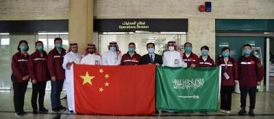 中国政府抗疫医疗专家组抵达沙特