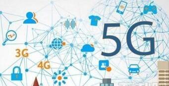 中卫市加快推进5G网络建设