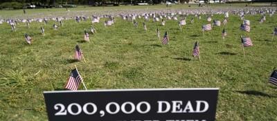 约翰斯·霍普金斯大学:美国累计新冠死亡病例超过20万例