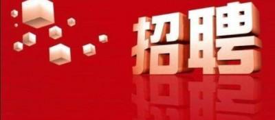 宁夏广播电视台2020年公开招聘 工作人员面试公告