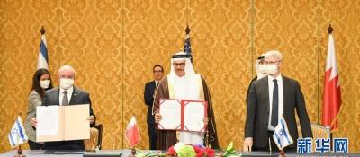 巴林与以色列正式建立全面外交关系