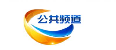 宁夏公共频道面向社会诚招广告代理启事