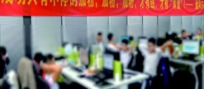 """花(hua)760元(yuan),""""水軍""""能(neng)把(ba)一條虛假(jia)消息(xi)炒成5.4億閱(yue)讀量"""