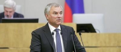"""俄罗斯议长喊话美国:不要再充当""""民主导师""""了"""