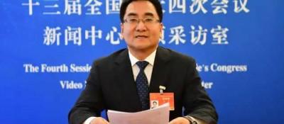十三届全国人大四次会议宁夏代表团有关情况通报及答记者问