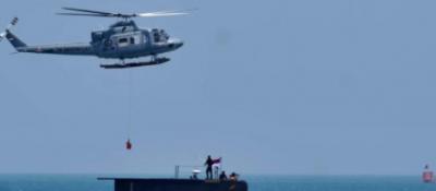 印尼軍方一(yi)艘載有53人的潛艇失聯
