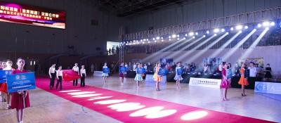"""2021""""田野杯""""国际标准舞(体育舞蹈)全国公开赛在银川举行"""