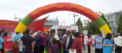 """盐池县开展2021年""""全国科普日""""宣传活动"""