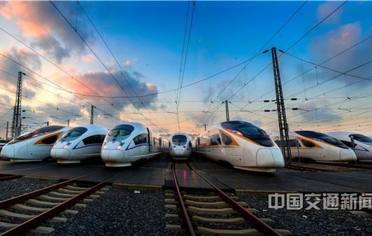 【壮丽70年 奋斗新时代】铁龙飞驰强国脉 ——新中国成立70周年铁路交通发展成就综述