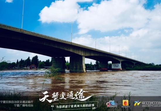 京藏高速吴忠黄河大桥