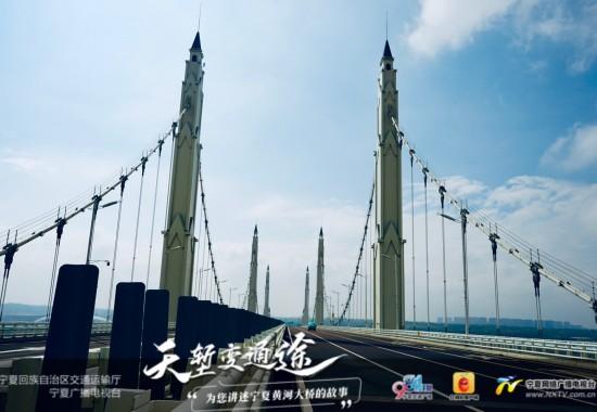 银川滨河黄河大桥