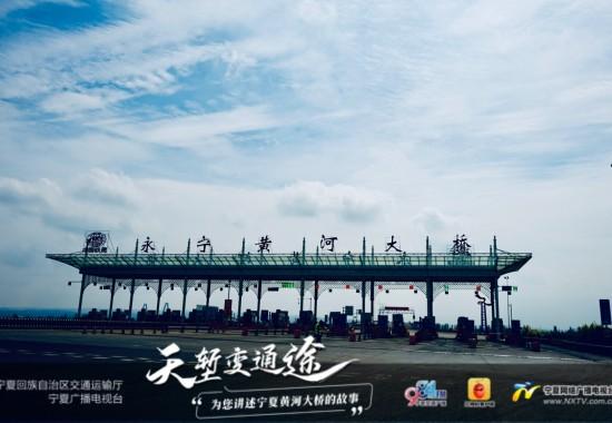 永宁黄河公路大桥