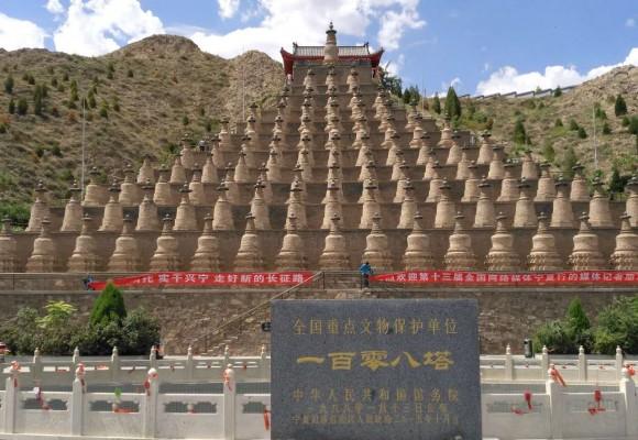 全国网络媒体记者畅游青铜峡黄河大峡谷