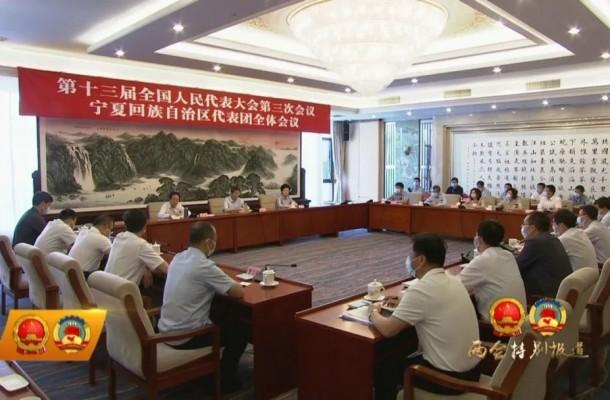 陈润儿咸辉看望宁夏代表团工作人员和媒体记者