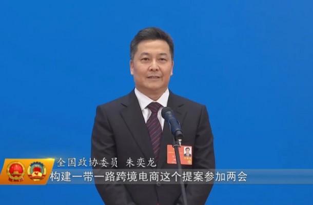 住宁全国政协委员朱奕龙亮相委员通道
