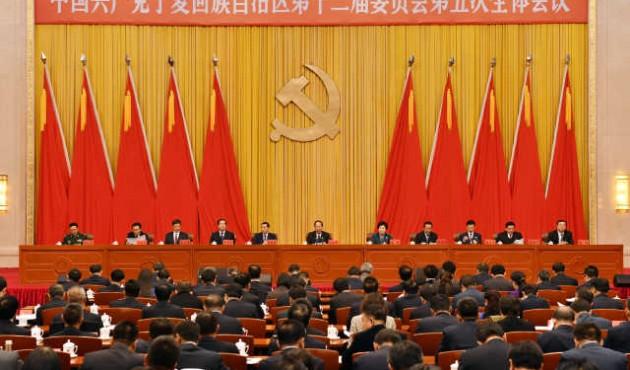 权威发布|中国共产党宁夏回族自治区第十二届委员会第五次全体会议公报