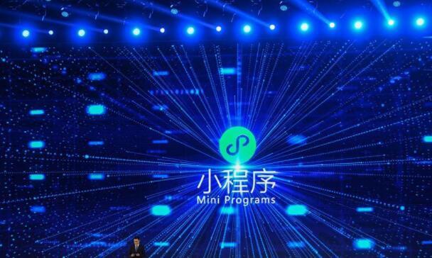 """预见未来 """"遇见""""未来--世界互联网大会领先科技成果在乌镇发布"""