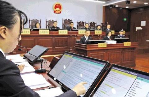 公平正义看得见 中国首次应用人工智能辅助技术开庭审案