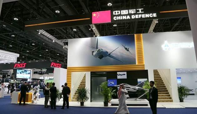 中国军工参加阿布扎比国际防务展