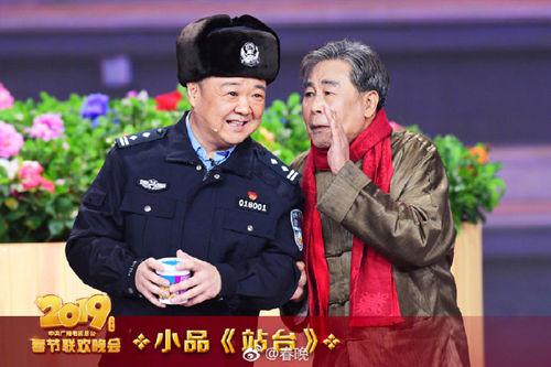 """春晚追梦·聚焦""""小人物"""" 诉说""""大梦想"""""""