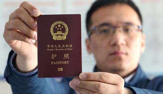 """出入境證件實行""""全國通辦"""" 申辦手續與戶籍地一致"""