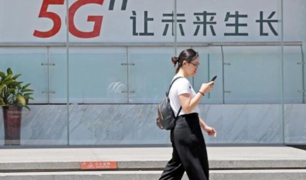 我國將發5G商用牌照 進入商用元年——專家解讀我國5G產業發展