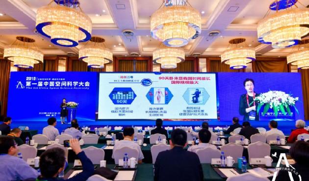 中國為航天員太空長期駐留開展模擬失重實驗