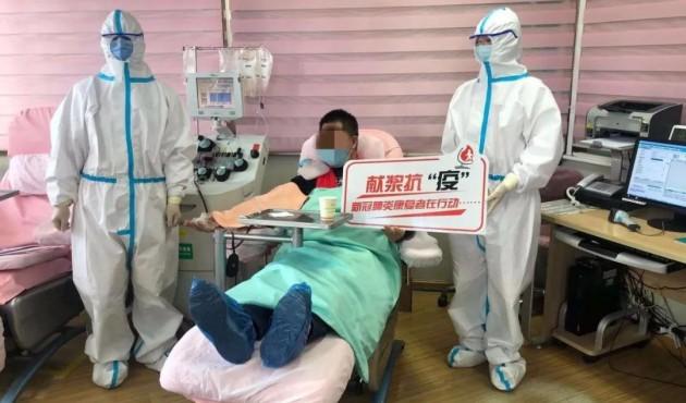 宁夏首批新冠肺炎康复者捐献血浆