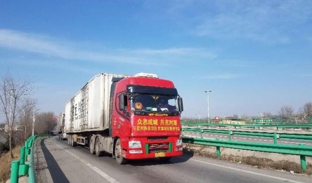 宁夏捐助20车生活物资驰援湖北