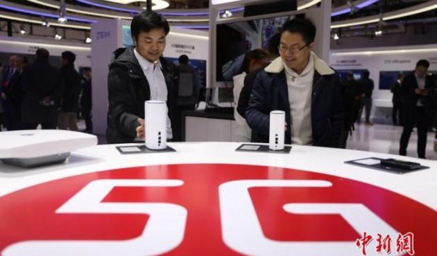 四部门:加大5G建设投资 加快关键芯片等核心技术攻关