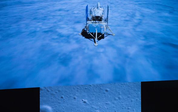九天云外攬月回!——探月工程嫦娥五號任務紀實