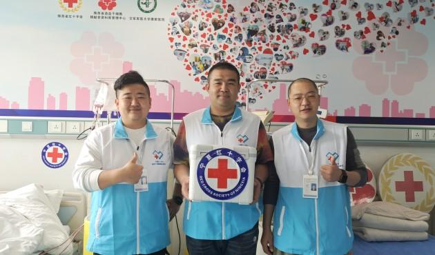 寧夏3名志願者同時(shi)成功(gong)捐獻zi)煆 上赴 /></a>  <span class=