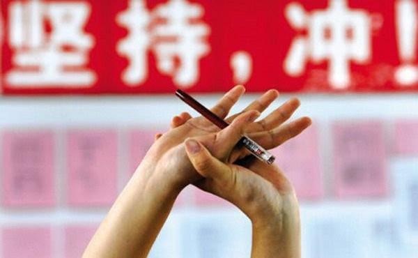 """宁夏印发中高考宣传""""八个严禁"""" 营造良好教育生态"""