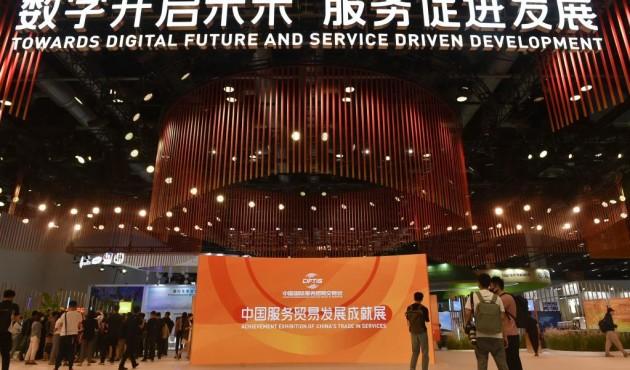 第一观察 这个国际经贸盛会,为何习近平主席如此重视?