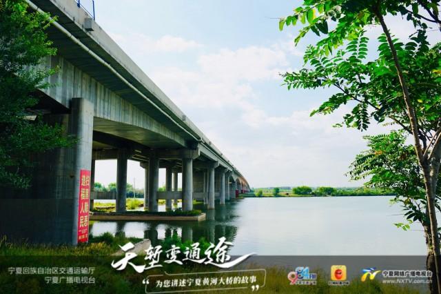 古青高速青铜峡黄河公路大桥
